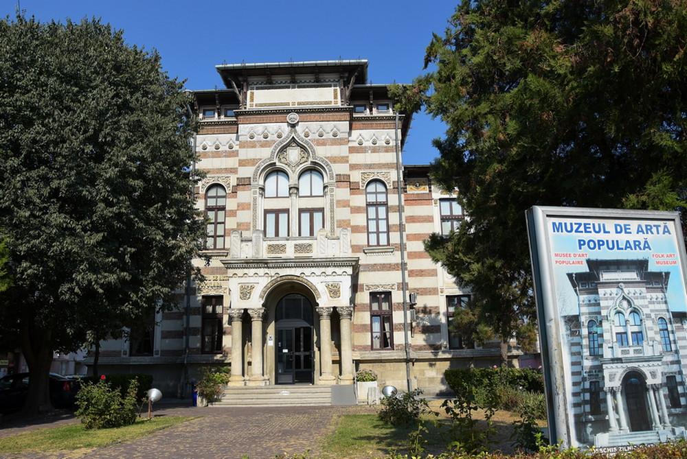 Muzeul de arta populara (12)site